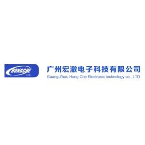 Che-hung Guangzhou Electronic Technology Co., Ltd