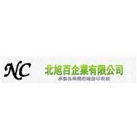 Norsun Circuited Enterprise. Co. Ltd