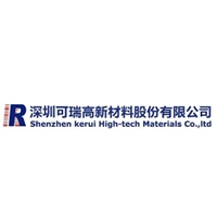Shenzhen Kerui High-tech Materials Co., Ltd
